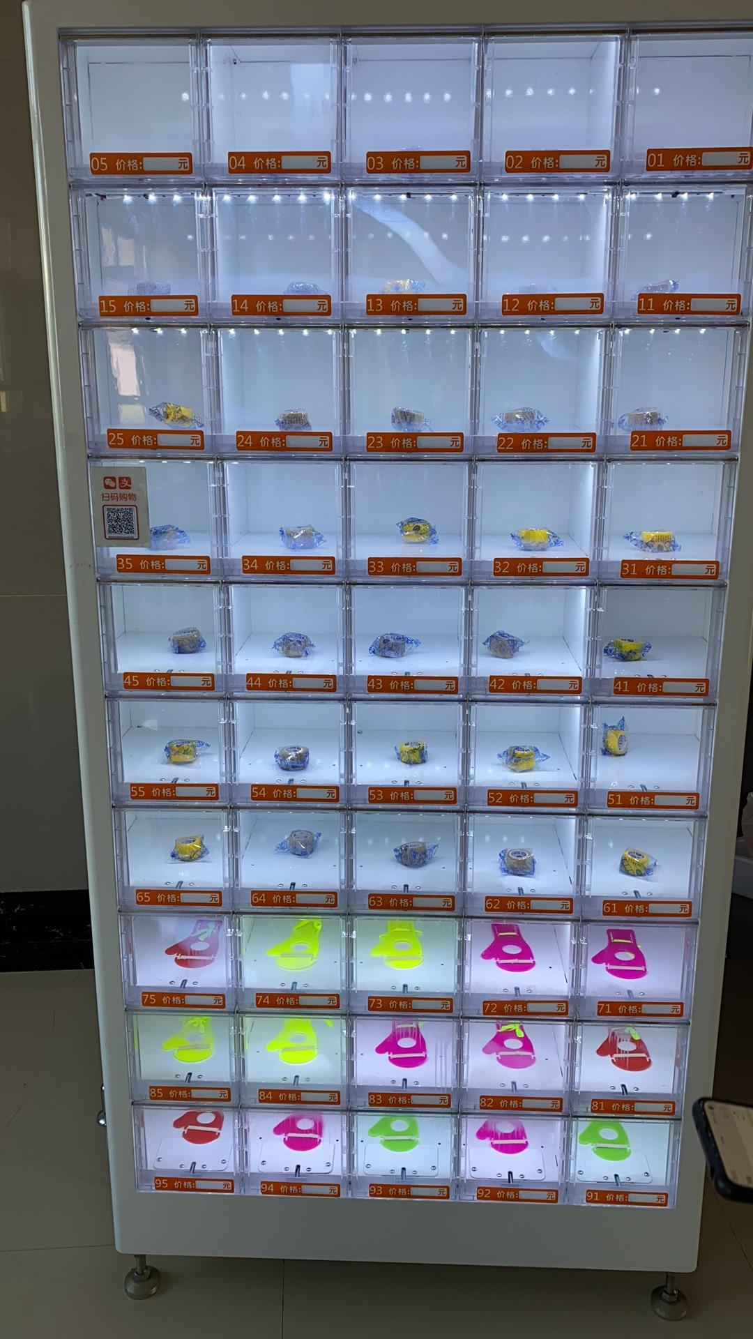 power-off protection food vending machines series for adult toys