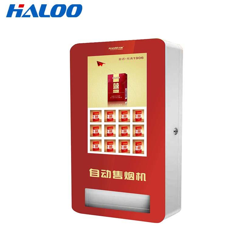 Customized vending machine