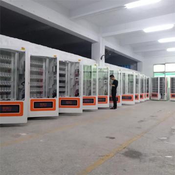 Korean customers visited Haloo vending machine