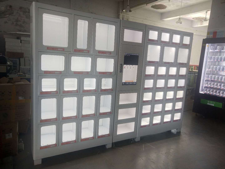 Vending Cabinet
