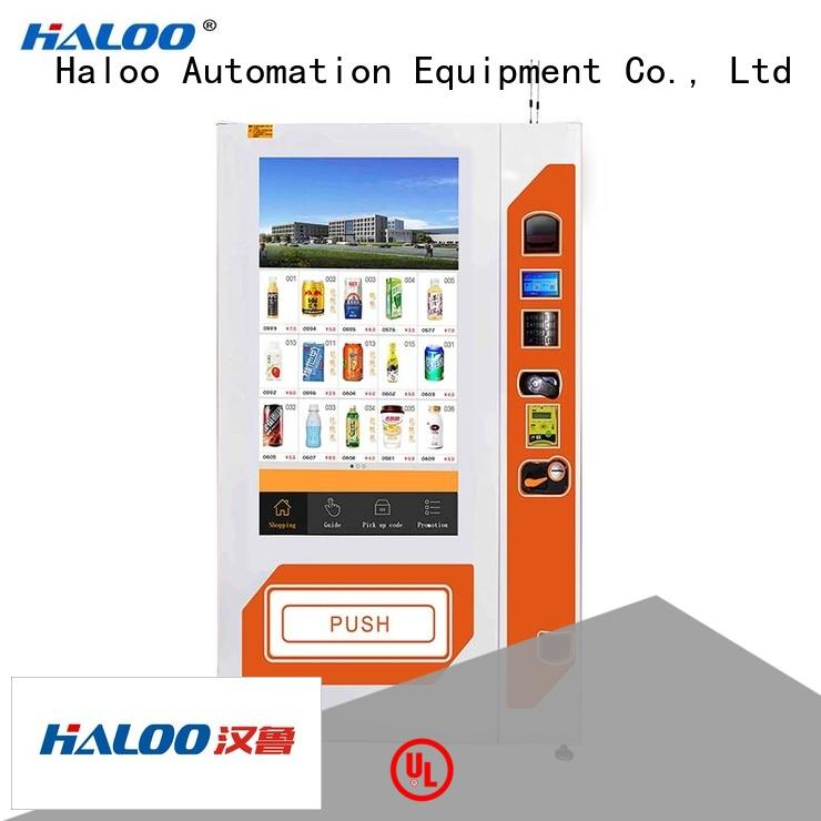 vending machine price series for shopping mall Haloo