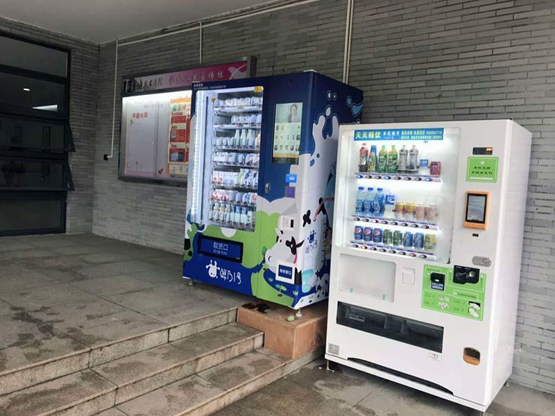 Milk yogurt vegetable fruit vending machine