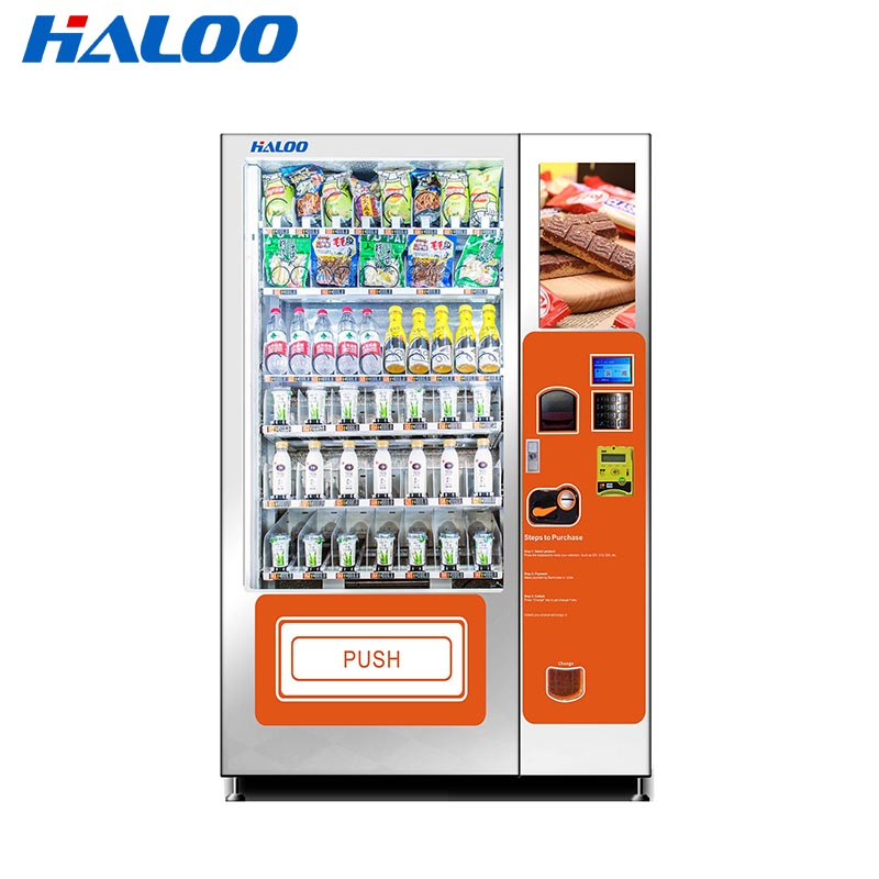 Haloo  Array image114