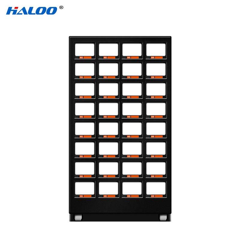 Haloo  Array image25