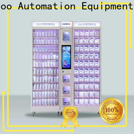 Haloo food vending machines wholesale for adult toys