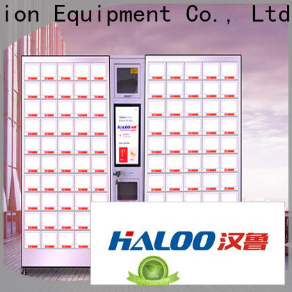 Haloo coke vending machinee design for adult toys