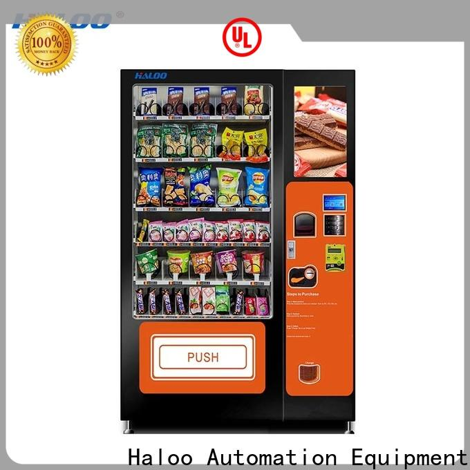 Haloo touch screen vending machine price series