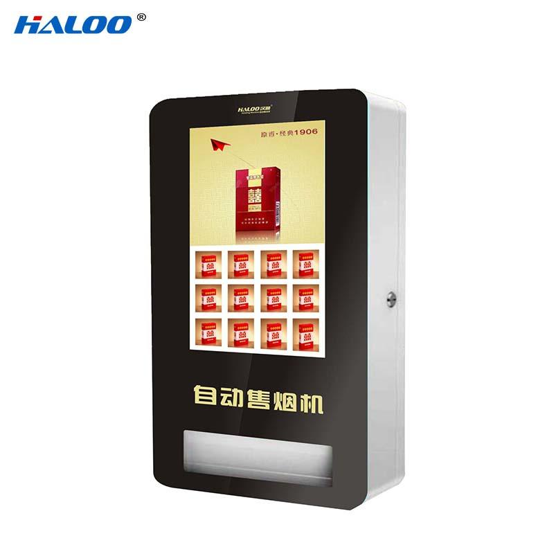 Haloo high capacity robotic vending machine for purchase-2