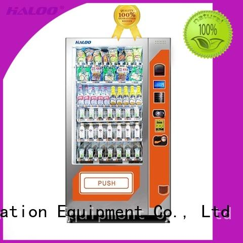 Haloo automatic canteen vending series for red wine