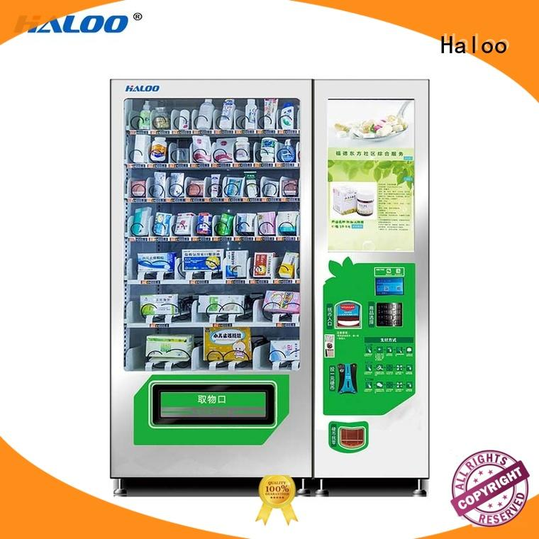medicine vending machine touch interactive screen for merchandise Haloo