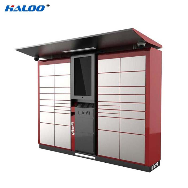 Haloo robot vending machine factory direct supply for lucky box gift-1
