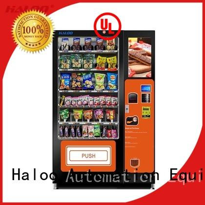 Haloo anti-theft medicine vending machine series for shopping mall