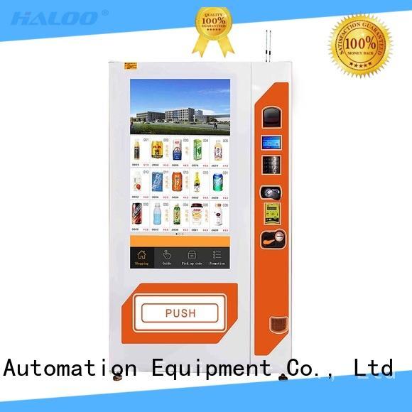 Haloo anti-theft touch screen coffee vending machine