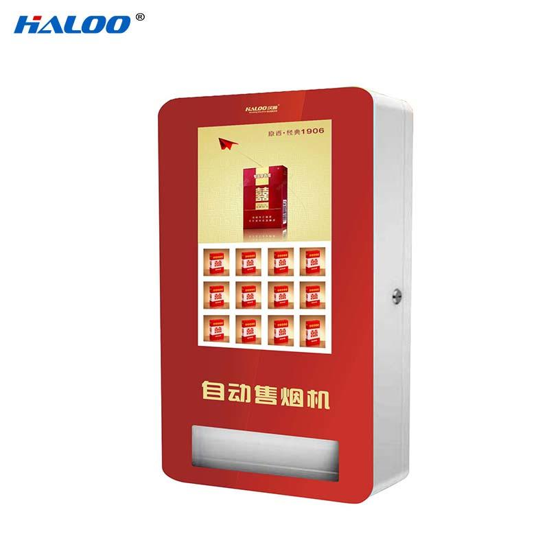 Haloo high capacity robotic vending machine for purchase-1