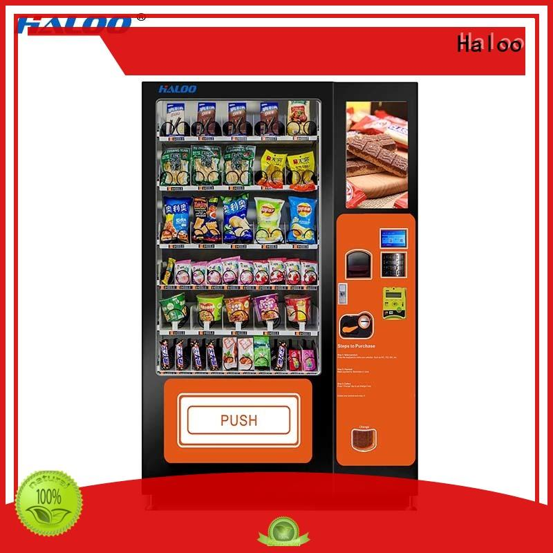 touch screen coffee vending machine for shopping mall Haloo