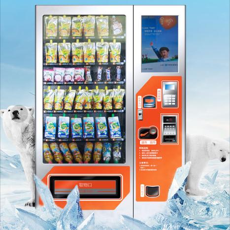 drink vending machine production site