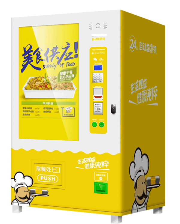 Automatic fast food vending machine, box lunch vending machine, automatic heating, automatic selling of fast food, noodles, rice, pizza