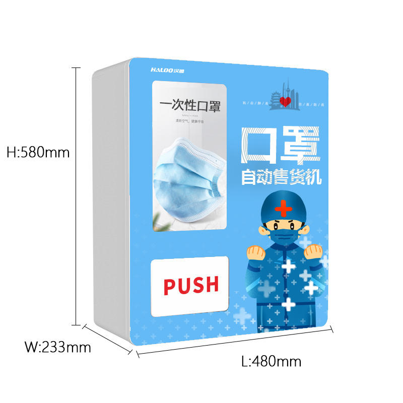mini self-service face mask vending machine