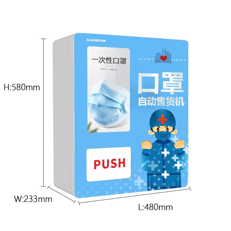 mini self-service face mask vending machine