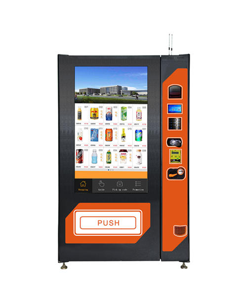 The Huge Touch Screen Vending Machine
