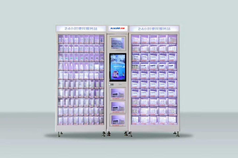 HALOO Diversified Smart Lattice Medical Supplies Vending Machine