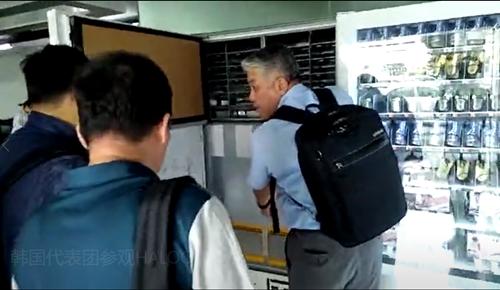 Korean Merchants VisitED HALOO Factory