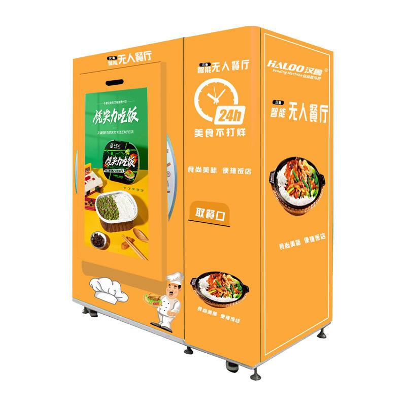 HALOO Fast Food Heating Vending Machine