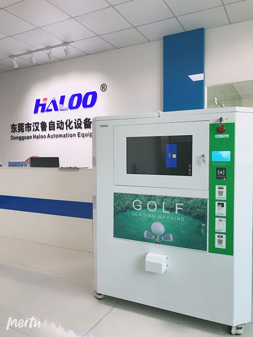 Golf Ball Self-service Machine