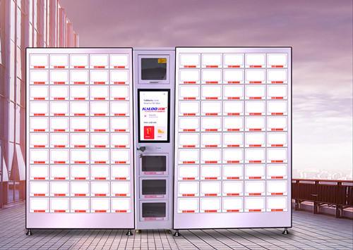 HALOO Diversified Smart Lattice Medical Supplies Vending Machine