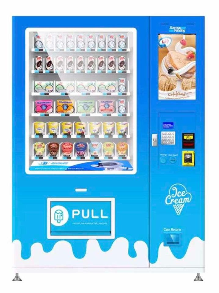 Ice Cream Vending Machine!!