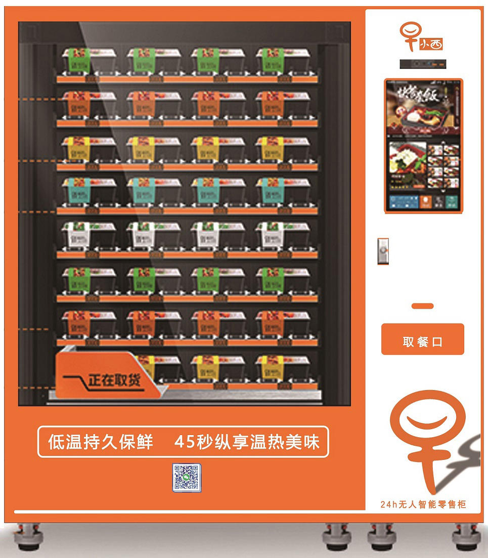 Double microwave box lunch heating vending machine