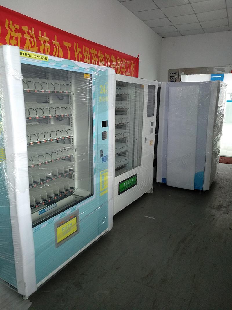 Snacks and Medicine Vending Machine