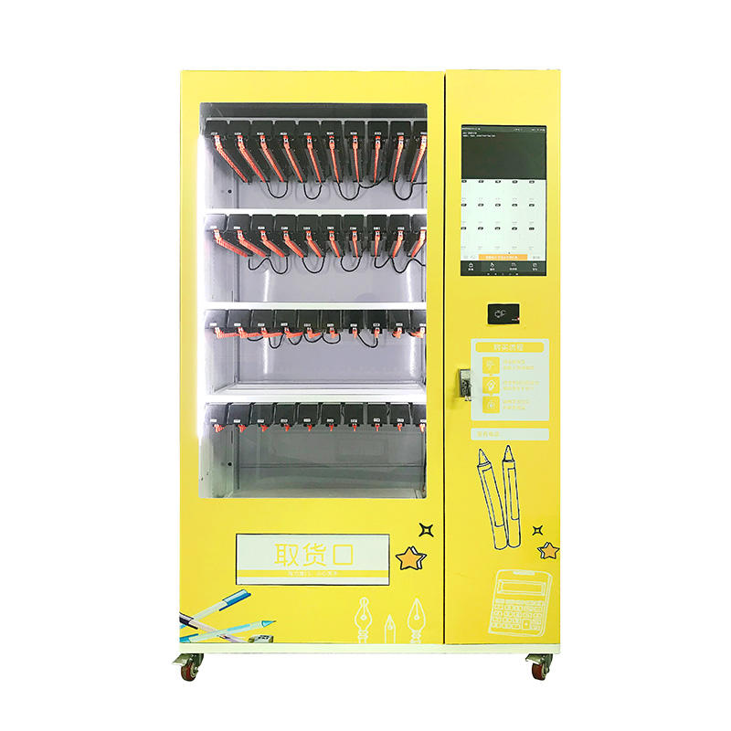 Stationery Vending Machine