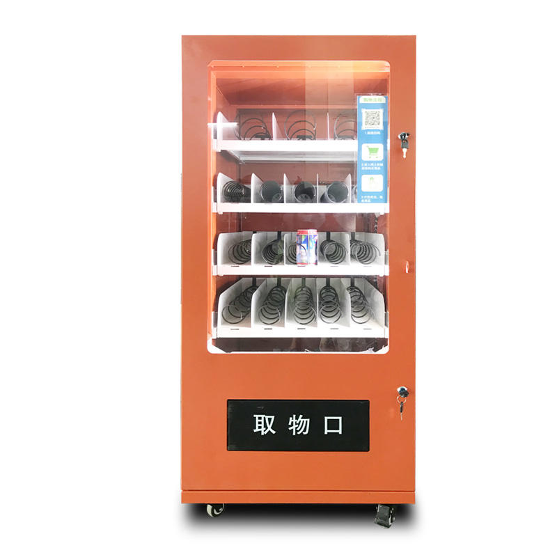 QR Code Vending Machine