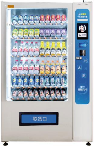 Face Recognition Vending Machine
