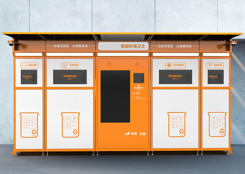Smart Recyle Reverse Vending Machine