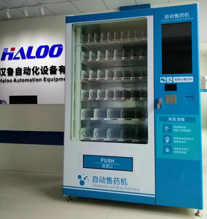 Medicine Vending Machine ID card application