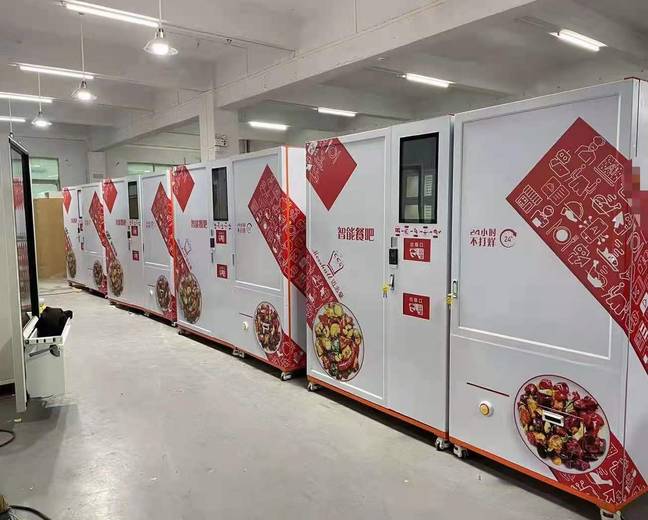 Hot Food With Microwave Oven Heating Vending Machine