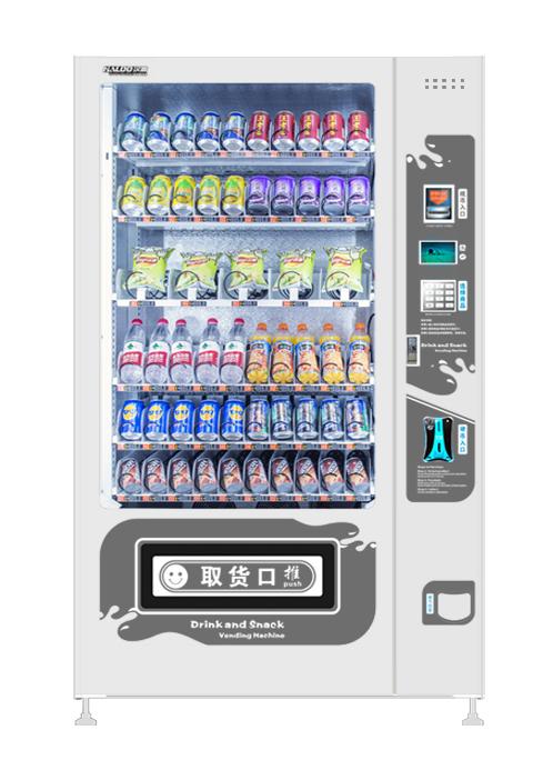 HALOO 24 HOURS SNACKS & DRINKS VENIND MACHINE