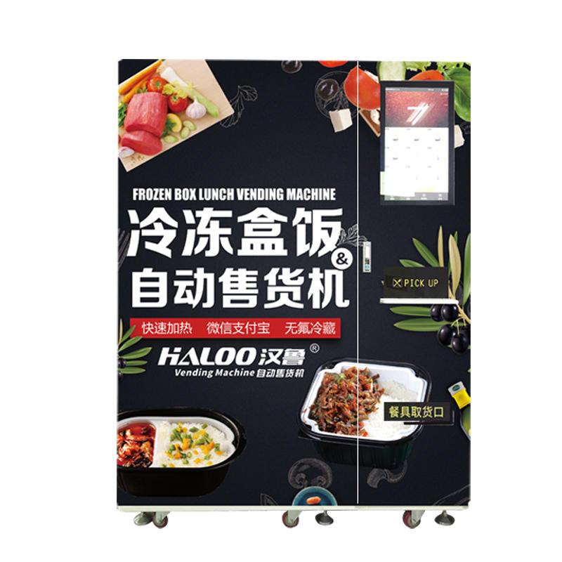 frozen food heating vending machine