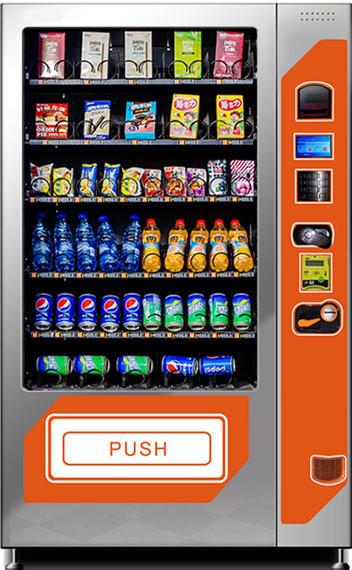 Keypad Spring Spiral Operating Cooling Drinks Snacks Vending Machine