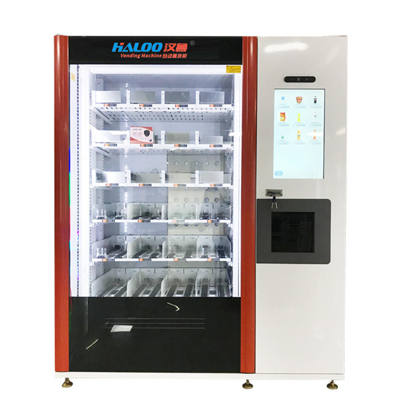 Frozen food vending machine-1