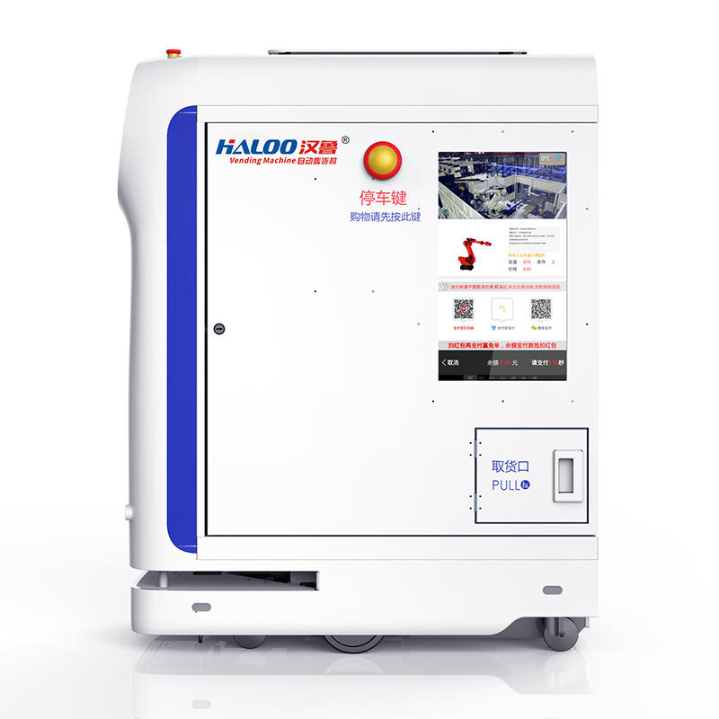 Haloo durable robot vending machine manufacturer for purchase-1